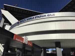 ミクニワールドスタジアム北九州(ミクスタ)の美しいピッチと景色を見よ!サンウルブズの試合も大興奮!