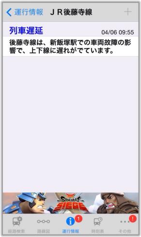 IMG 4092