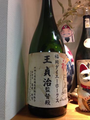 您好!朋友(にいはお・ぽんゆう)で王会長絶賛のスーラ湯麺を喰らう@六本松