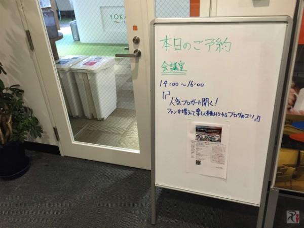 [Я]福岡ブログトークイベントに参加して知った、持つ二人と持たざる一人