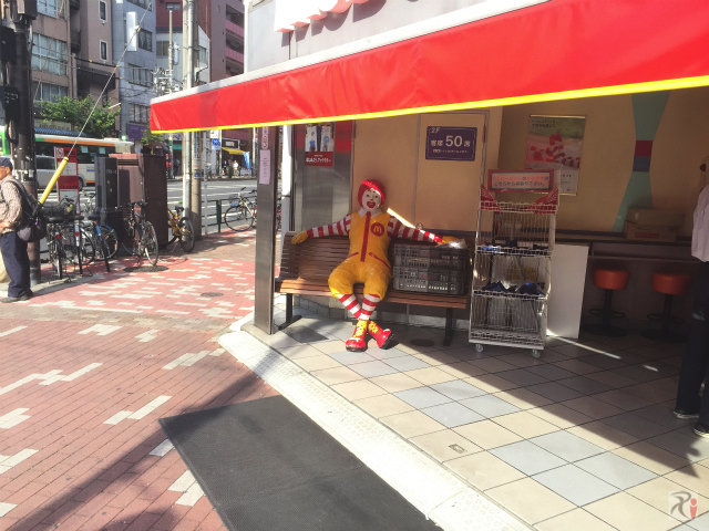 菊川駅近くのマクドナルド