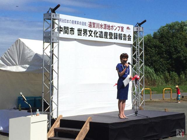 磯田久美子さん