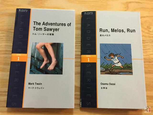 小学生の娘の英語学習教材としてラダーシリーズの本を買ってみた
