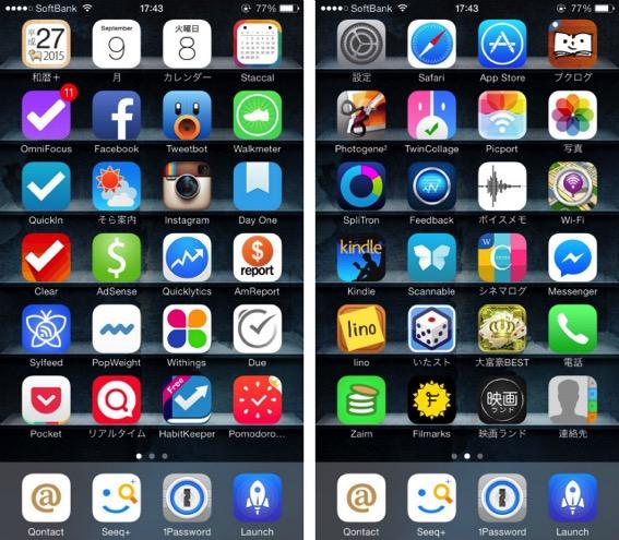 iPhone 6 ホーム画面