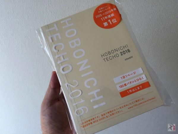ほぼ日手帳カズン