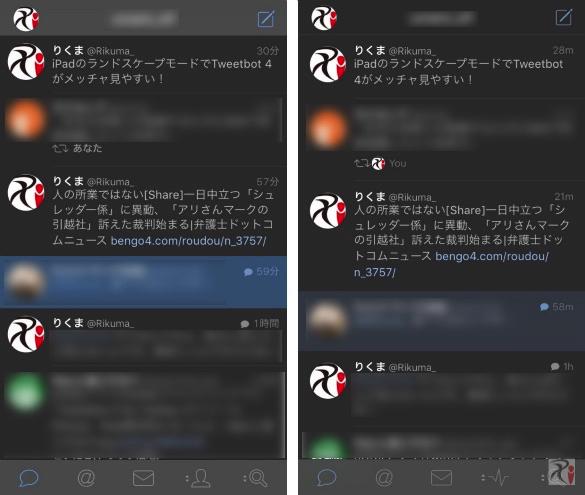 Tweetbotの比較