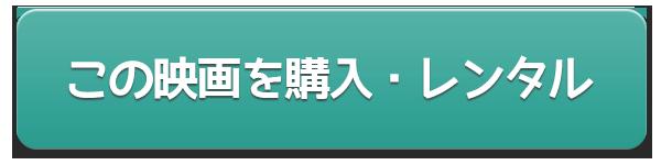 ダークナイト(字幕版)を購入・レンタル