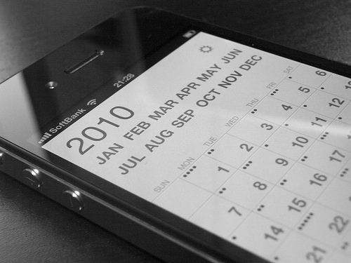 OmniFocus2(Mac・iPhone)のカレンダー表示数を絞り込む方法