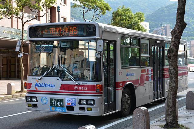 「にしてつバスナビ」は福岡県内のバス旅行がとても快適に ...