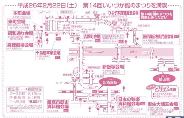 Map20140222