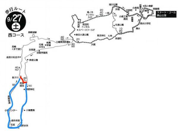 Mapbase 20140927 5