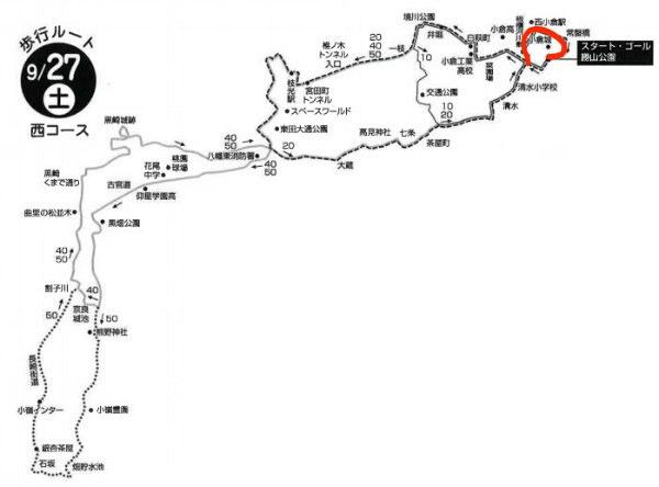 Mapbase 20140927 9