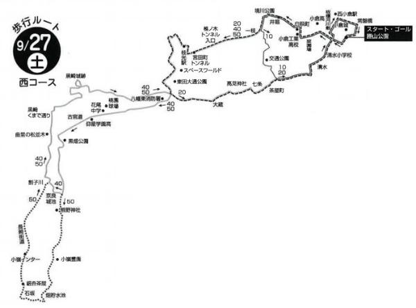 Mapbase 20140927