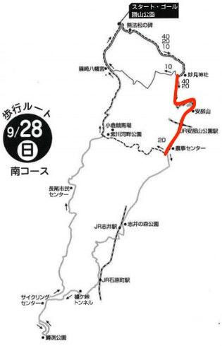 Mapbase 20140928 1