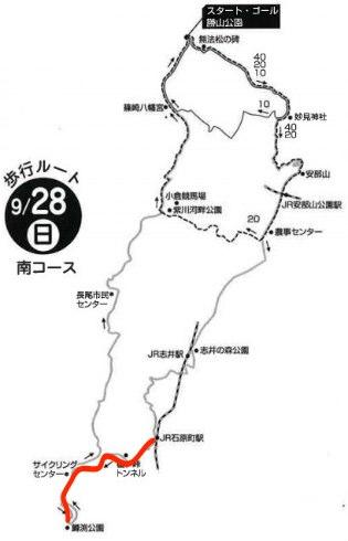 Mapbase 20140928 3