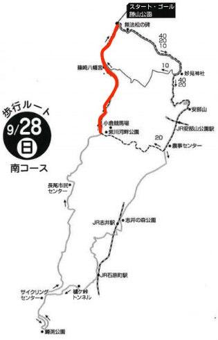 Mapbase 20140928 5
