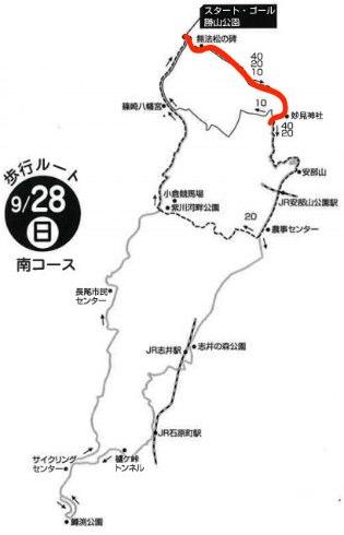 Mapbase 20140928