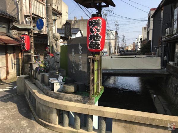 NHKドラマ「ちょっとは、ダラズに」のロケ地散策@米子・加茂川