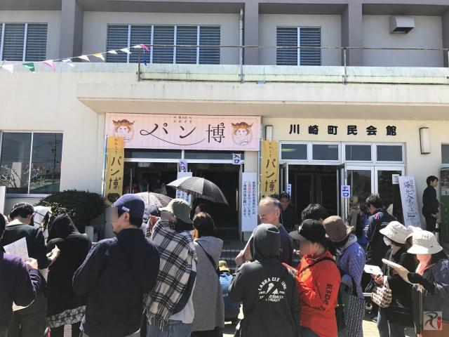 川崎町民会館