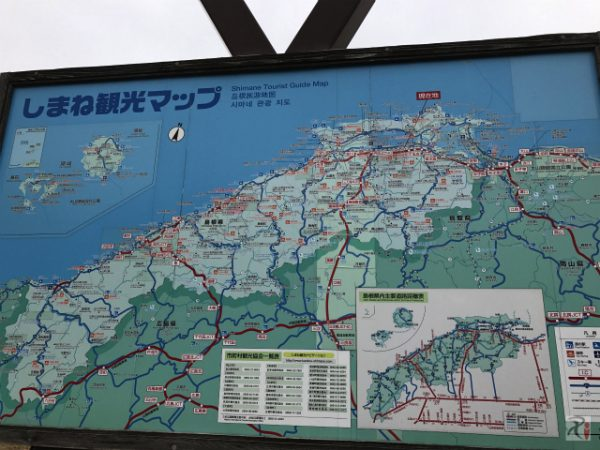 九州から鳥取に車で行くなら松江自動車道を経由するのが最短最速