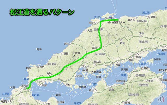 松江自動車道を経由
