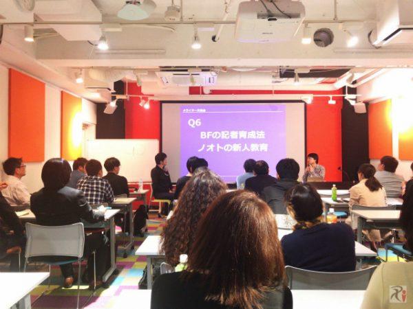 福岡市開催のライター交流会にブロガーとして参加し感じたこと