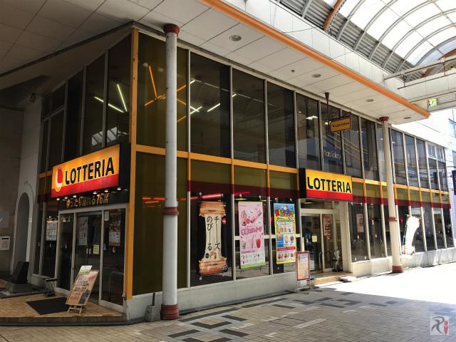 ロッテリア米子高島屋店