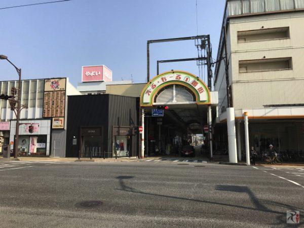 かつては米子市商業の中心地だった「える・もーる1番街」を30年ぶりに散策