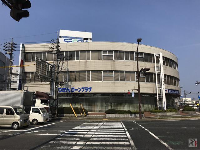 元米子郵便局