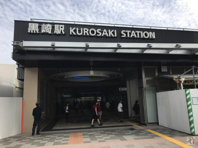 JR黒崎駅