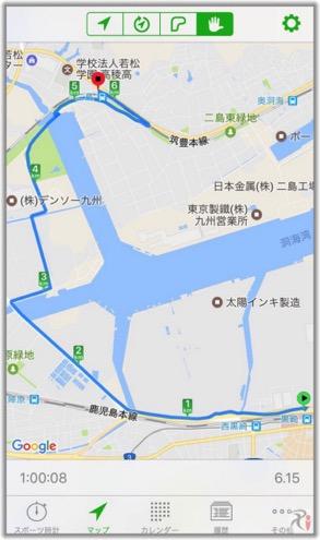 黒崎ウォーク、コースマップ