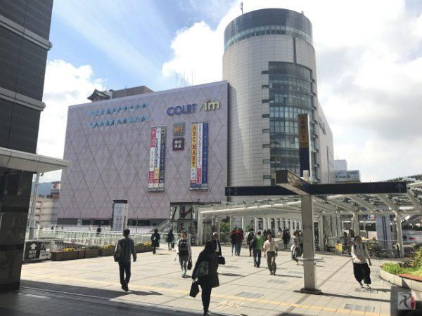 小倉の街には最高のスタジアムも、映画やCMのロケ地もある【Walk西小倉】