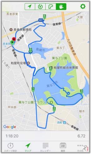 Walk長者原コースマップ