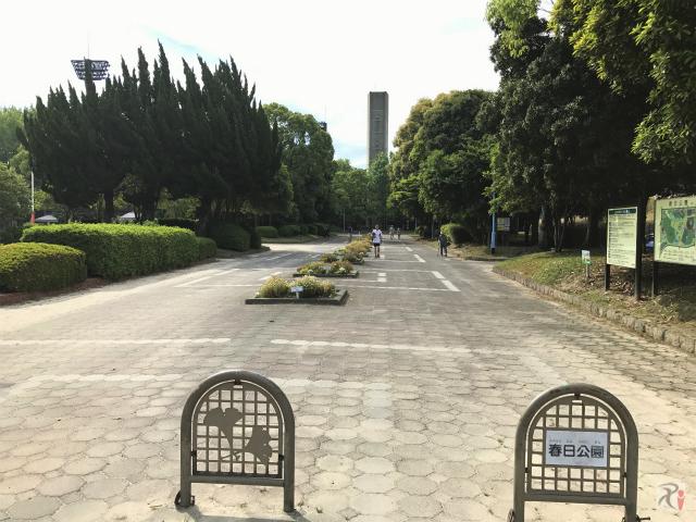 春日公園入口