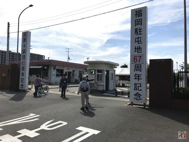 陸上自衛隊福岡駐屯地