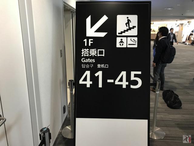 福岡空港、1階搭乗口