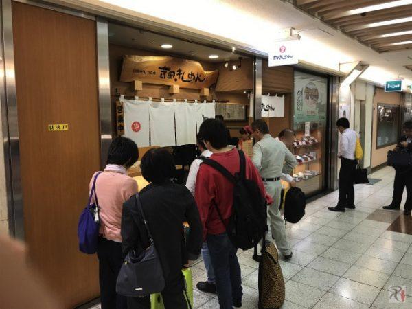 【名古屋旅】吉田きしめん エスカ店:名古屋グルメ1発目は人気のおろし冷きしめん