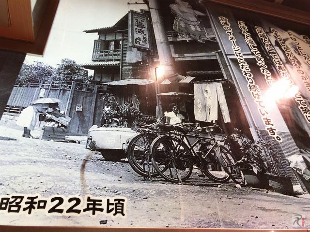 矢場とん創業時の写真