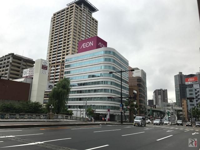 錦橋東交差点