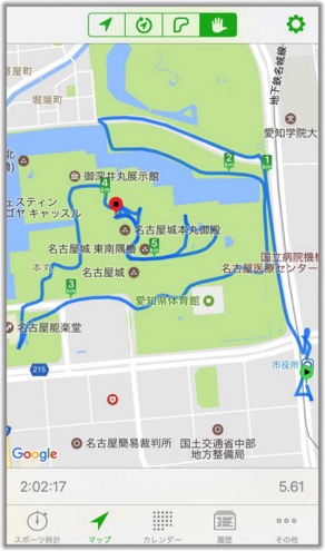 名古屋城ウォークコースマップ