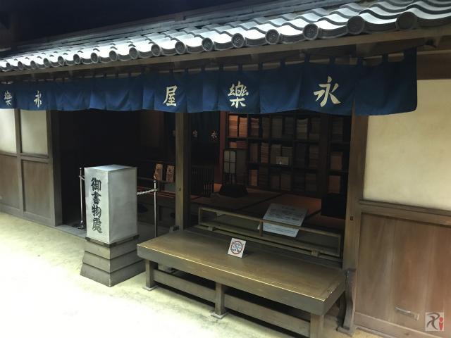 名古屋城天守閣3階