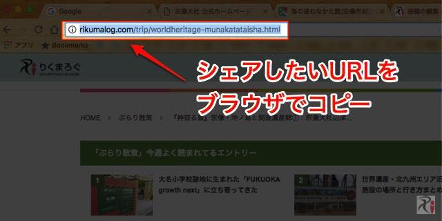 記事URLをコピー