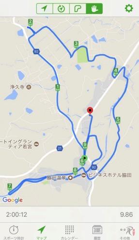 Walk宮若コースマップ