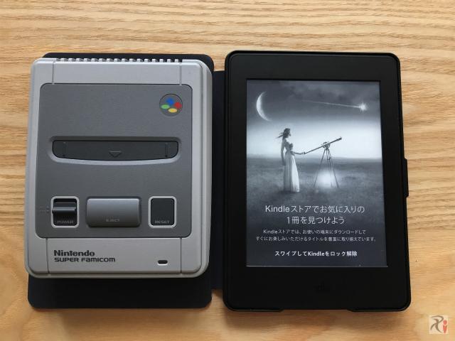 Kindle Paperwhiteとのサイズ比較