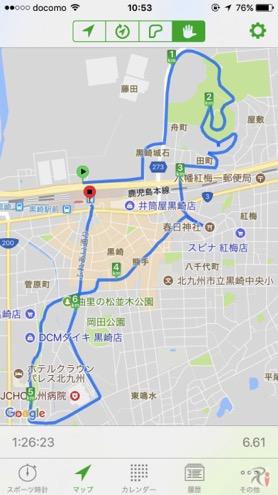 Walk黒崎コースマップ