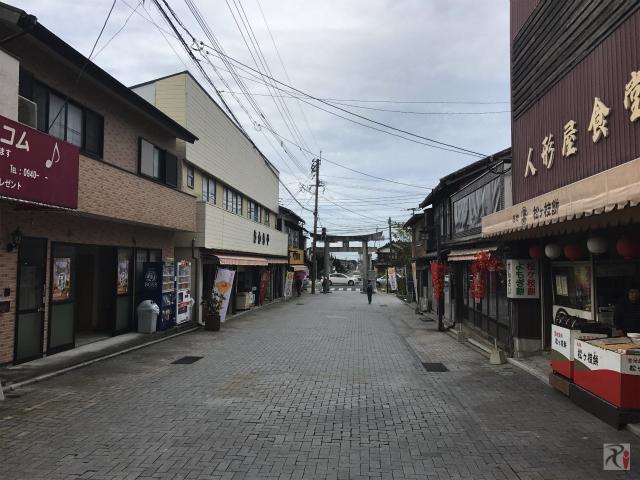 宮地嶽神社参道