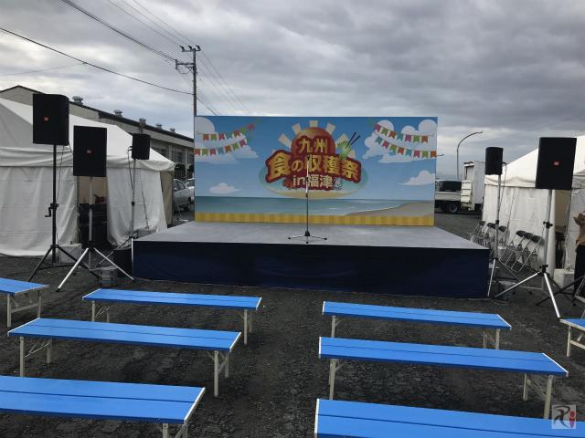 九州食の収穫祭会場