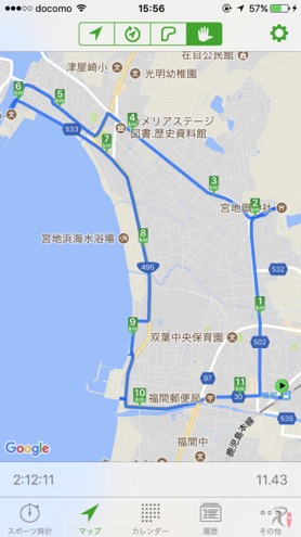 Walk福間コースマップ