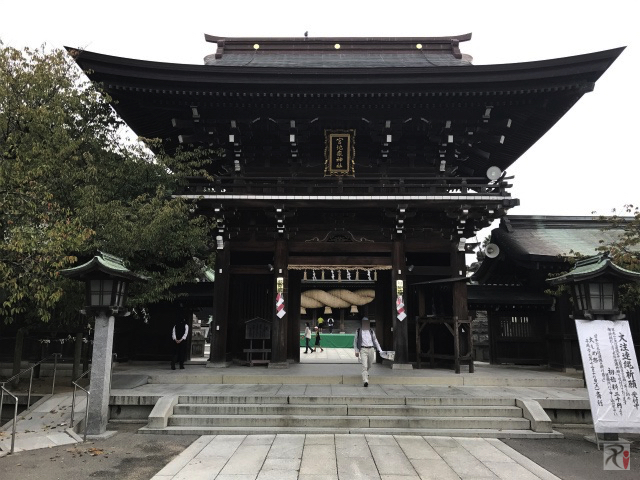宮地嶽神社の門