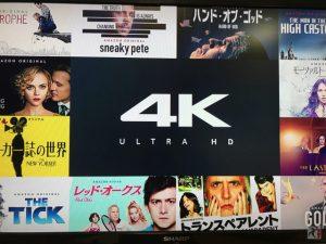 新しいFire TVは実質値下げなのに高速処理で画質も良好、買い換えて大正解!